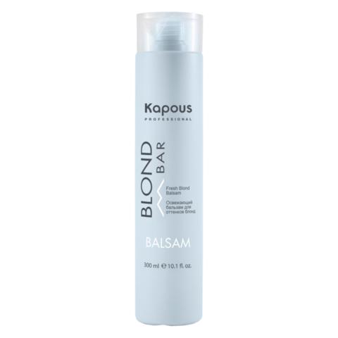 Освежающий бальзам для волос оттенков блонд 300 мл, Kapous