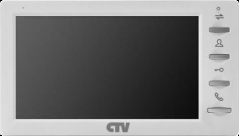 Видеодомофон CTV-M1701MD