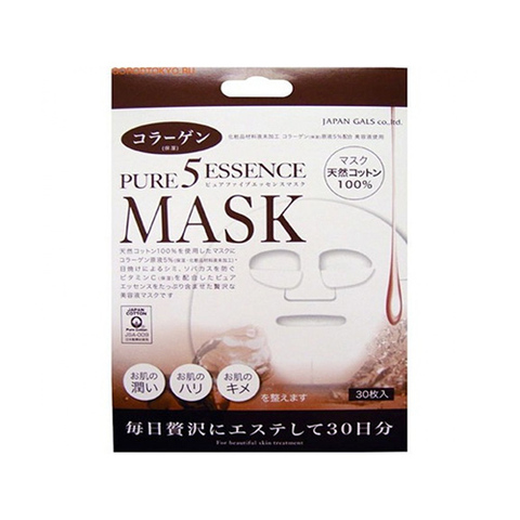 https://static-sl.insales.ru/images/products/1/6638/175741422/collagen_mask.jpg