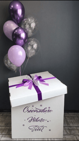 Коробка с шарами Счастливого Нового Года