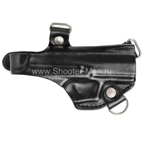 Оперативная кобура для пистолета Хорхе горизонтальная ( модель № 21 )