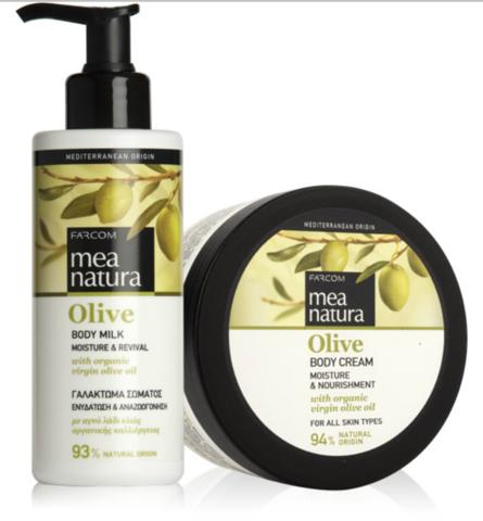 Греческие крема на оливком масле первого отжима MEA NATURA