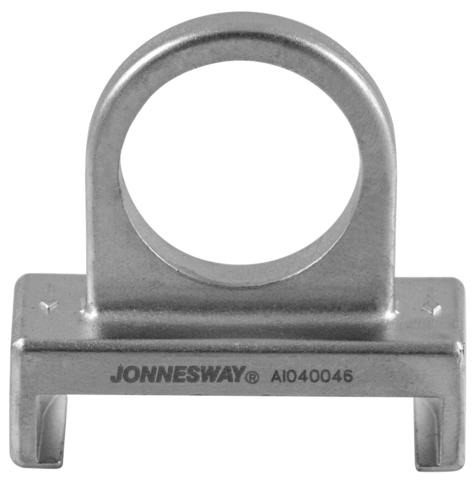 AI040046 Инструмент для демонтажа катушек системы зажигания двигателей VAG V8/V12