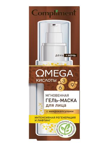 Compliment OMEGA мгновенная гель-маска для лица с микрокапсулами, 50мл