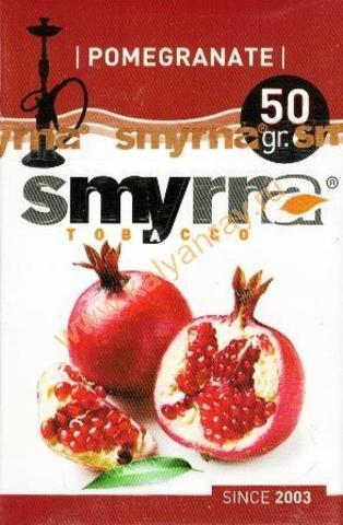 Smyrna Pomegranate