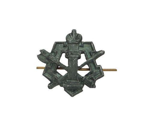 Эмблема петличная ФСИН, металл. защитный