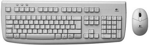 LOGITECH Deluxe 650 Cordless Desktop White