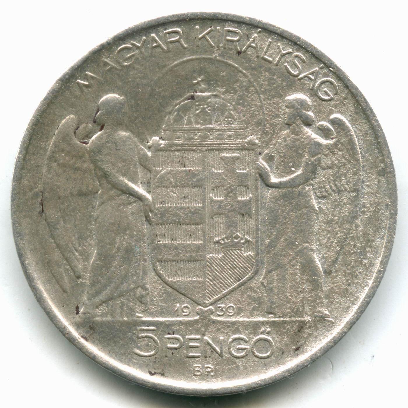5 пенго 1939. Венгрия F-VF (Адмирал Хорти)