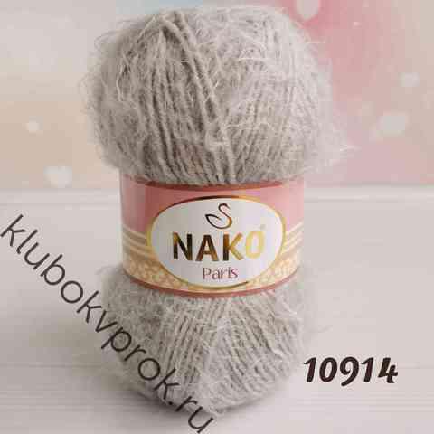 NAKO PARIS 10914, Светлый серый