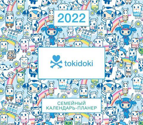 Календарь-планер настенный TokiDoki на 2022 год