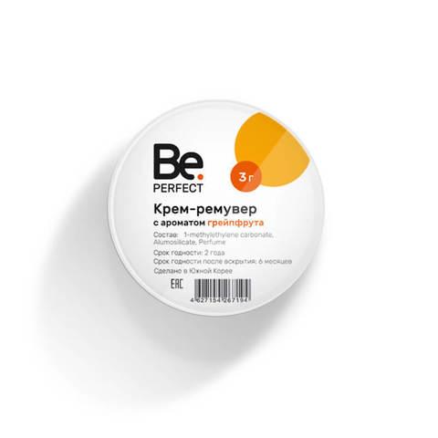 Крем-ремувер Be Perfect, 3 г