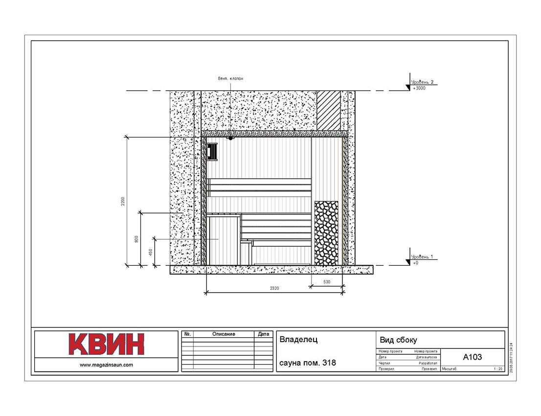 Проект сауна 2,5х2,7 материал: липа, абаш, фото 3