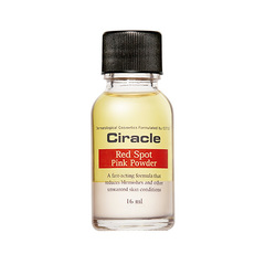 Точечное средство Ciracle Red Spot Pink Powder 16ml