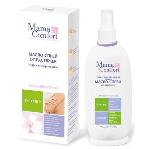 Mama Comfort. Масло-спрей от растяжек гидрогенизированное, 250 мл