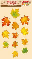 Набор оформительский Золотой листопад