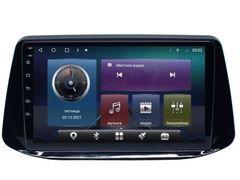 Магнитола для Hyundai i30 (18-21) Android 10 4/64GB IPS DSP 4G модель CB-2361TS10