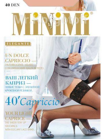 Чулки Minimi Capriccio 40