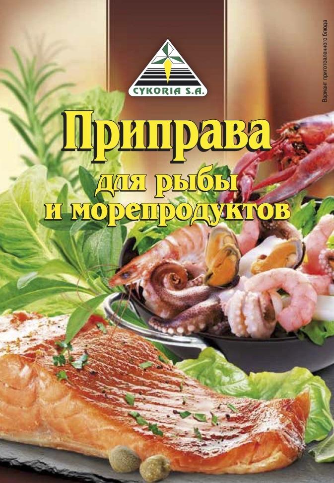 Приправа для рыбы и морепродуктов, 25г
