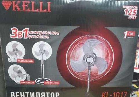 Вентилятор KELLI KL-1017