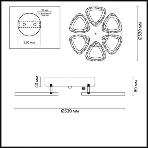 Люстра потолочная светодиодная 4524/84CL  серии MIEKO