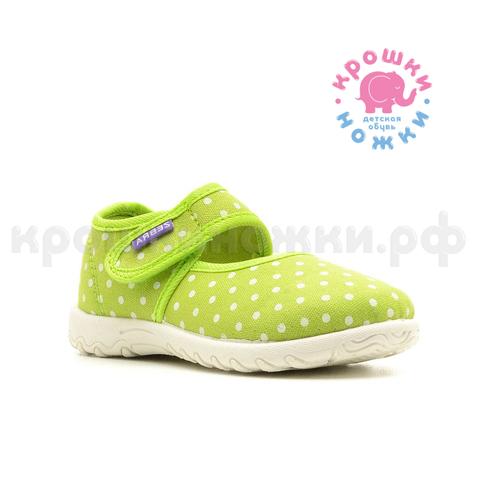 Туфли зеленые в горошек, Зебра (ТРК ГагаринПарк)