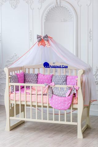 Комплект постельного белья для новорождённых Bravo 2 03-04 серо-розовый