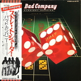 Bad Company / Straight Shooter (LP)