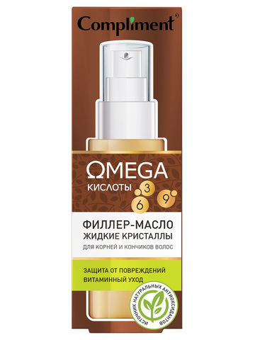 Compliment OMEGA филлер-масло для корней и кончиков волос