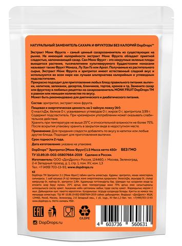 Монк Фрукт и Эритритол (слаще сахара в 3раза) DopDrops 450гр натуральный подсластитель и заменитель сахара