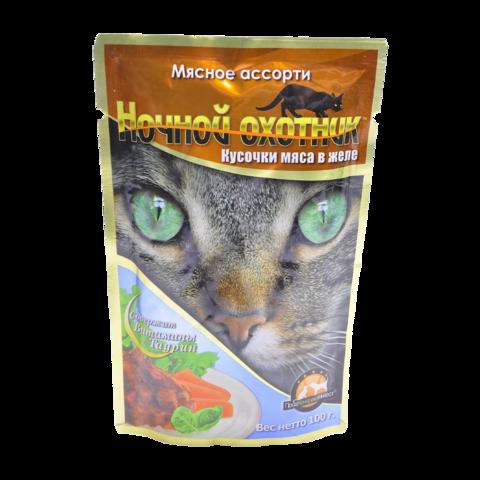 Ночной охотник Консервы для кошек мясное ассорти с кусочками в желе (пауч)
