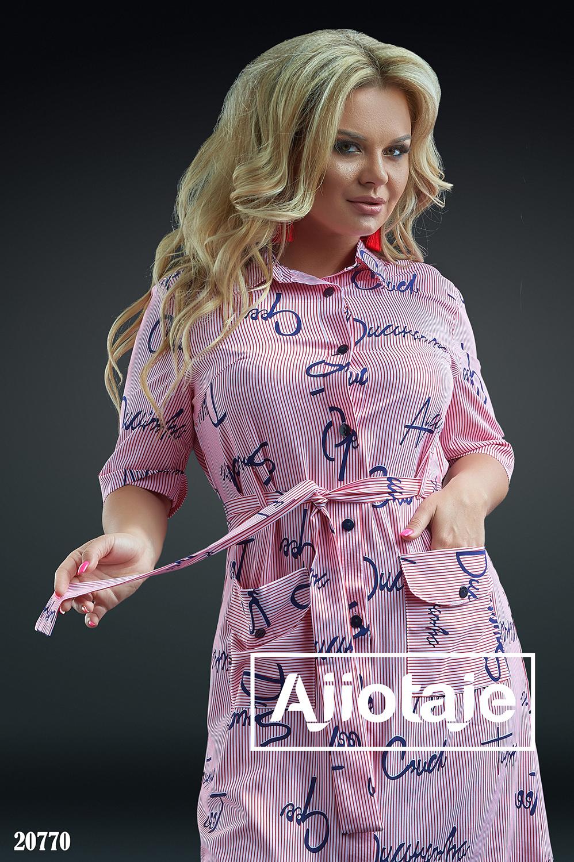Платье рубашка с накладными кармашками