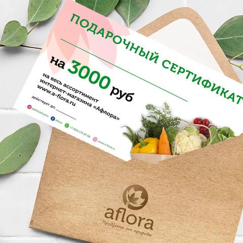 Фотография Подарочный сертификат на 3000 рублей купить в магазине Афлора