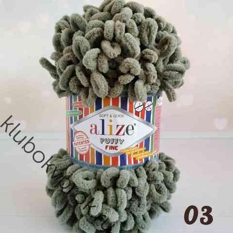 ALIZE PUFFY FINE 03, Хаки