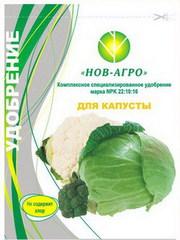 Удобрение для капусты (0,9 кг)