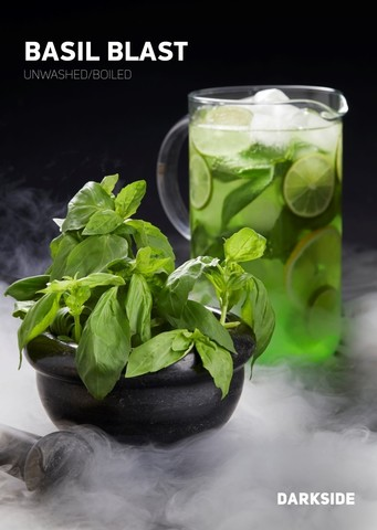 Dark Side Basil Blast 250г