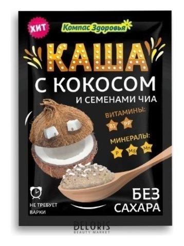 Компас здоровья Каша заварная овсяная с кокосом и семенами чиа пак.30 г