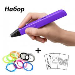 3D ручка Myriwell RP800A + 120 м пластика + трафареты