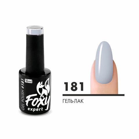 Гель-лак (Gel polish) #0181, 10 ml