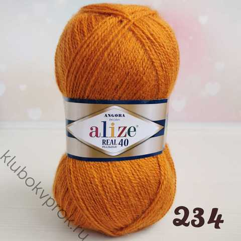 ALIZE ANGORA REAL 40, 234 Рыжий