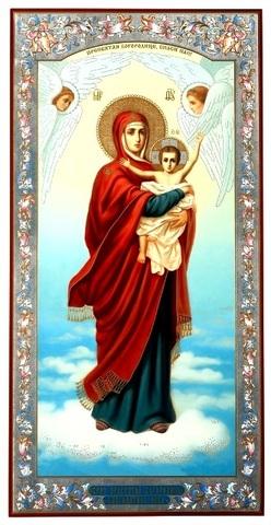 Икона Благодатное Небо 331