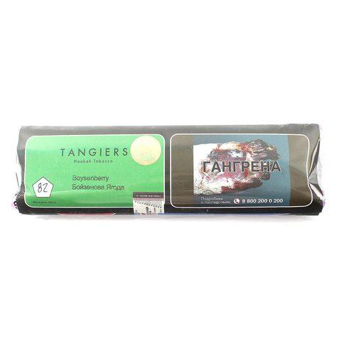 Табак для кальяна Tangiers Birquq (зеленый) 82 Boysenberry