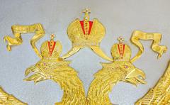 Герб России на стену
