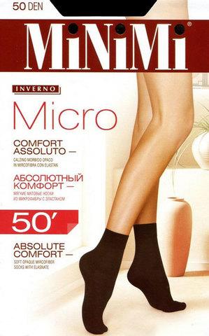 Носки Micro 50 Minimi