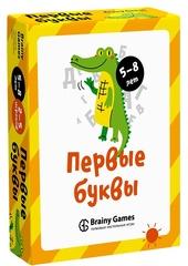 Первые буквы. Brainy Games
