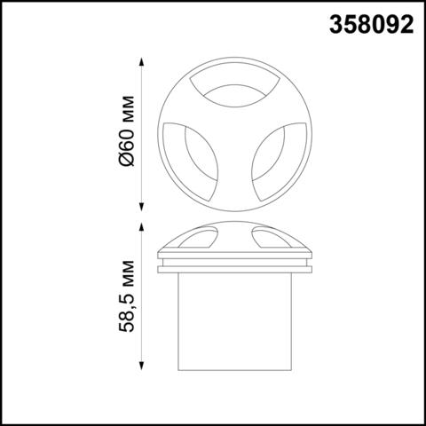 Подсветка ступеней 358092 серии SCALA