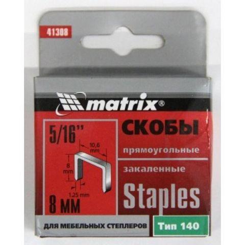 Скобы 8 мм для мебельного степлера тип 40 1000 шт MATRIX