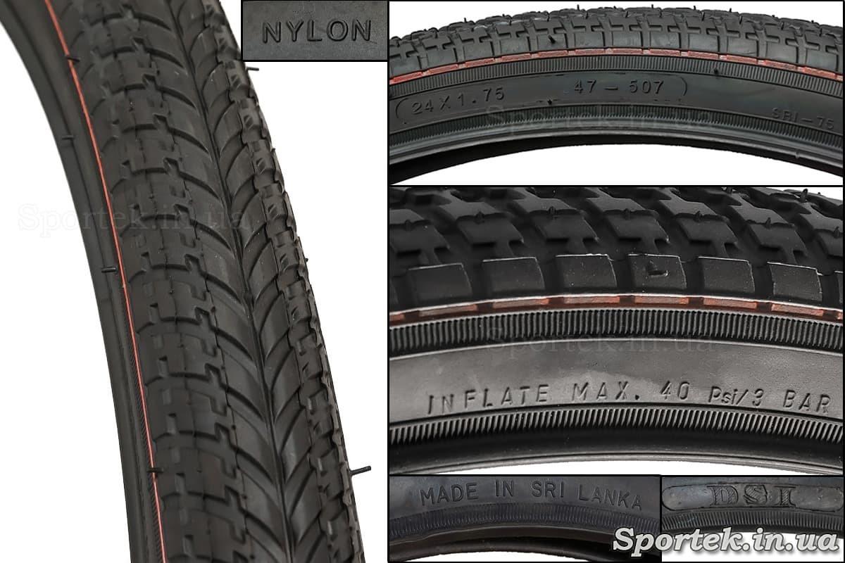 Написи на велосипедної покришці 24 х 1,75