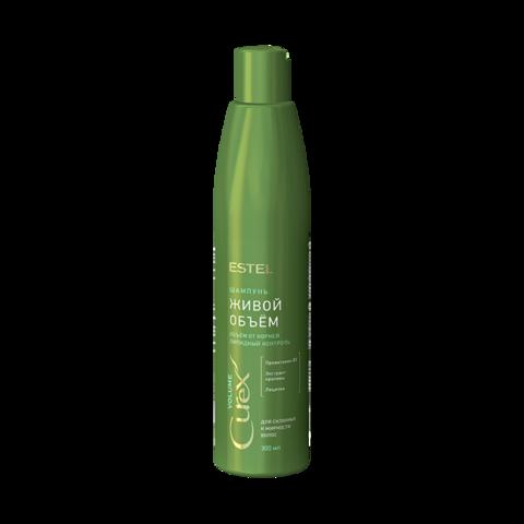 ESTEL CUREX VOLUME Шампунь для придания объема - для жирных волос 300 мл