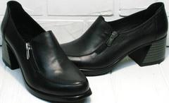 Красивые модные туфли для женщин 50 лет осень весна H&G BEM 107 03L-Black.