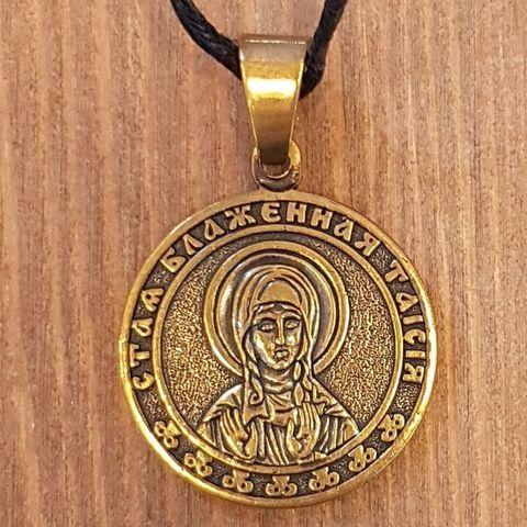 Святая Таисия именная нательная икона из бронзы кулон с молитвой
